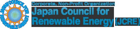 Japan Council for Renewable Energy(JCRE)